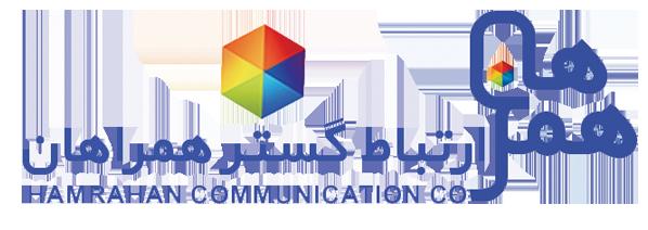 شرکت ارتباط گستر همراهان